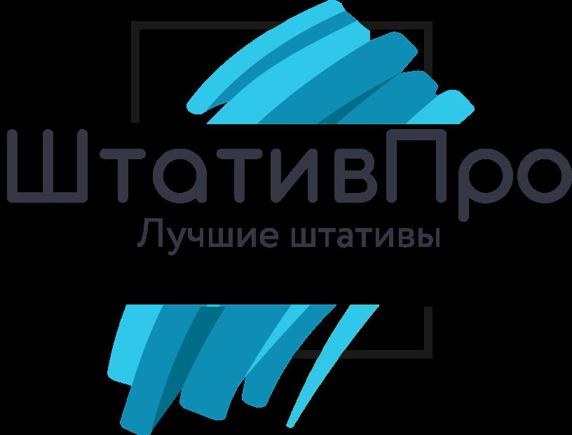 ШтативПро.рф