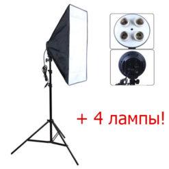 SoftCam30 Софтбокс с 4 лампами (постоянный свет)